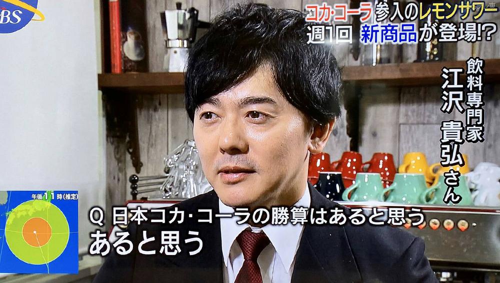 日本コカ・コーラ社がアルコール分野参入にあたり取材を受けました。(テレビ東京WBS)